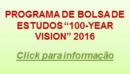 Prog_Bolsa_Estudos